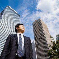 Định cư Canada: Đặc quyền dành cho nhà đầu tư Việt Nam với visa T50 (CPTPP)